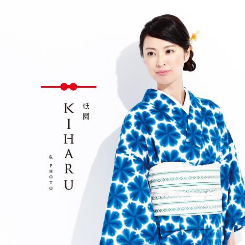 祇園 KIHARU