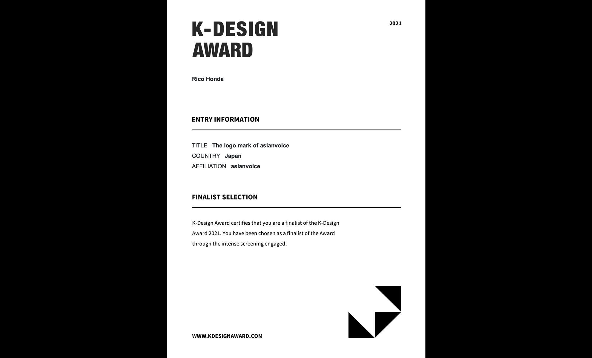 k-design award 2021